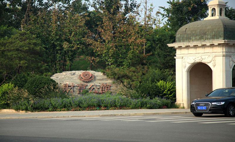 东方华辰空调系统,在北京财富公馆别墅正式安装并运行!