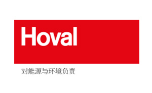 Hoval锅炉