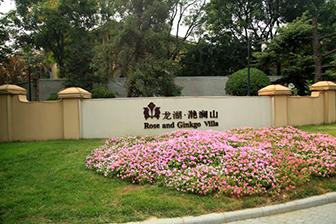 因为信赖,造就了北京龙湖·滟澜山与东方华辰的合作!