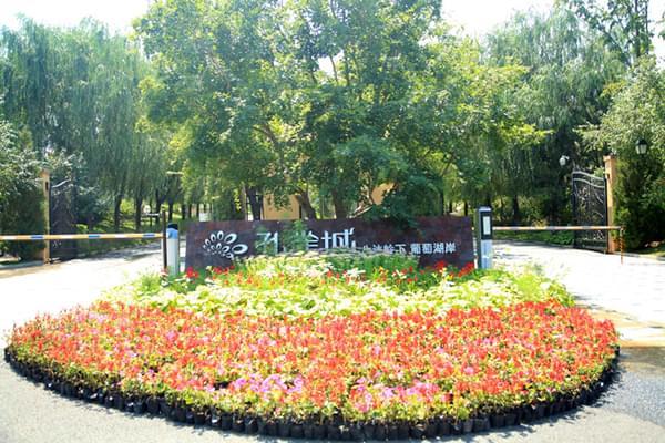北京孔雀城别墅中央空调安装项目