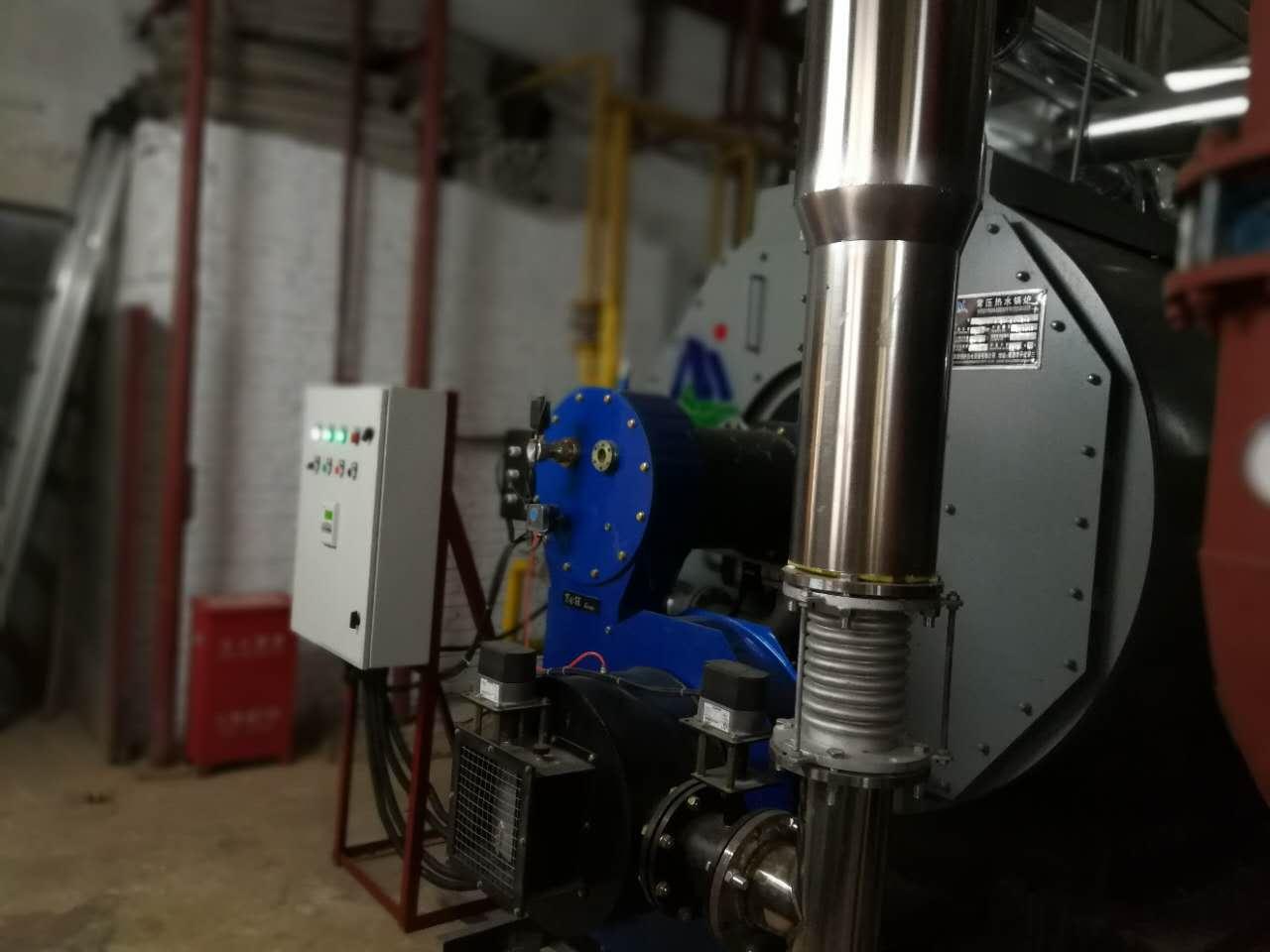 30mg燃烧器方案制作、施工安装
