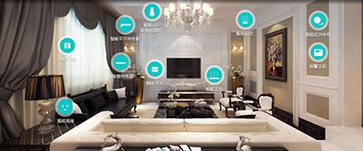 智能家居系统设计、方案制作、安装施工