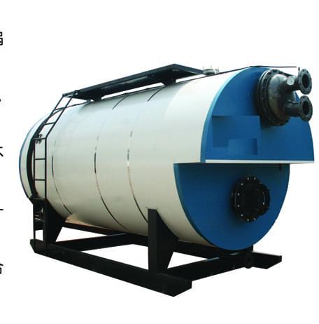燃油(气)真空热水锅炉