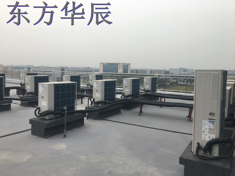 VRV中央空调